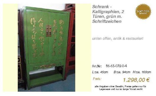 86-63-072-0-4-Schrank - Kalligraphien, 2