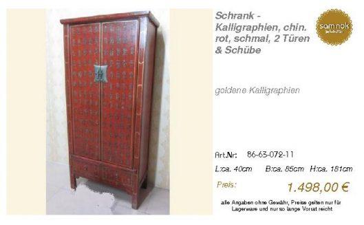 86-63-072-11-Schrank - Kalligraphien, ch