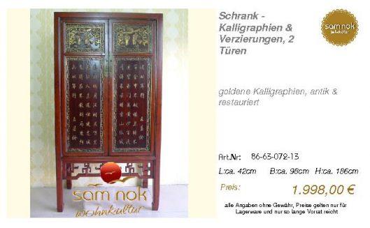 86-63-072-13-Schrank - Kalligraphien & V