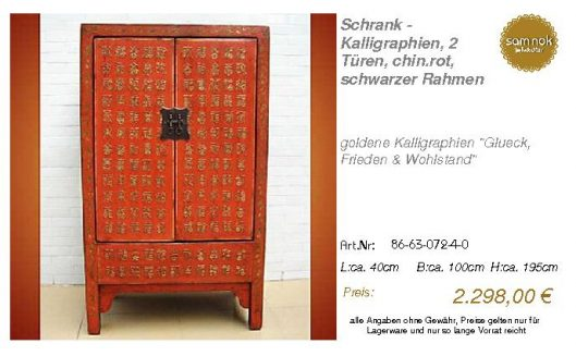 86-63-072-4-0-Schrank - Kalligraphien, 2