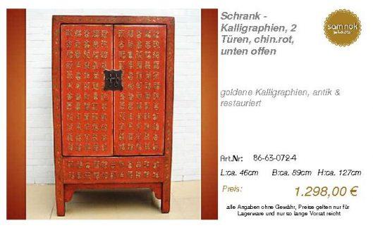 86-63-072-4-Schrank - Kalligraphien, 2