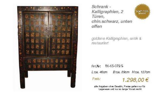 86-63-072-5-Schrank - Kalligraphien, 2