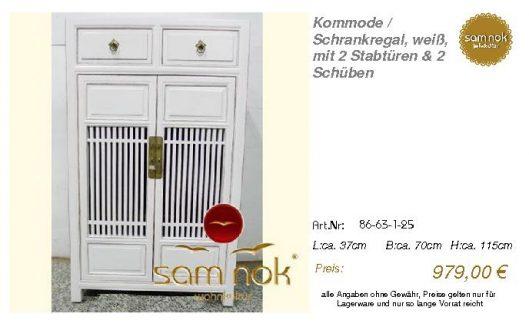 86-63-1-25-Kommode _ Schrankregal, wei