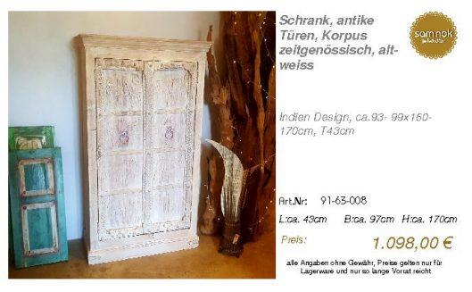 91-63-008-Schrank, antike Türen, Korp