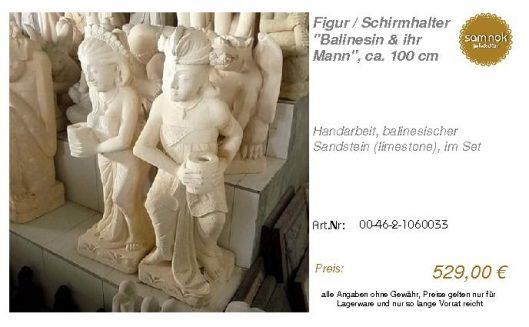 00-46-2-1060033-Figur _ Schirmhalter _Balin _sam nok