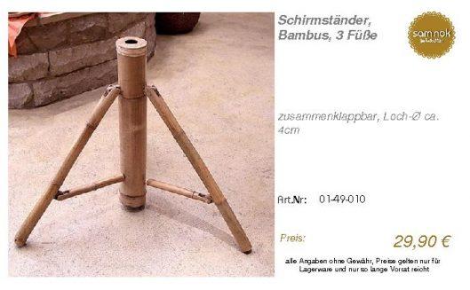 01-49-010-Schirmständer, Bambus, 3 Fü _sam nok