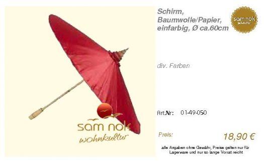 01-49-050-Schirm, Baumwolle_Papier, e _sam nok
